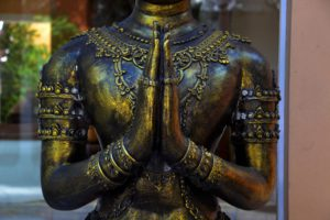 The Yoga Sutras By Patanjali: The Yamas